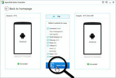 one click android to android transfer